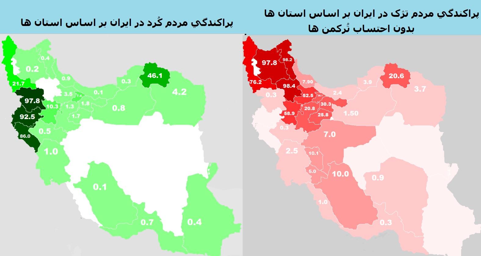 Turkic kurdish people in provinces of Iran